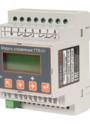 Модуль управления многофункциональный TTR